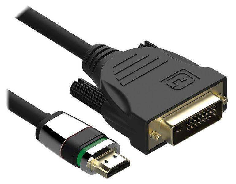 ULS1300 1,0m PureLink